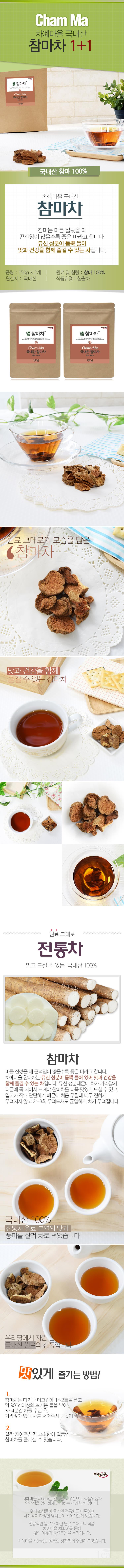 [ AndongWhiteLotus ] [ ChayeTown ]韩志刚茶 150g 1 个+1