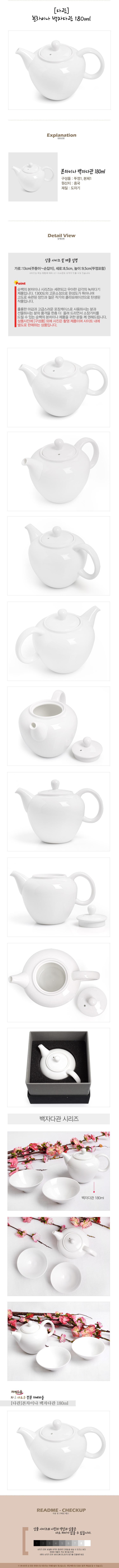 [ PusienpudingDongnam ] 茶杯里 NockChungYu Prop 2pSet(XU001S)