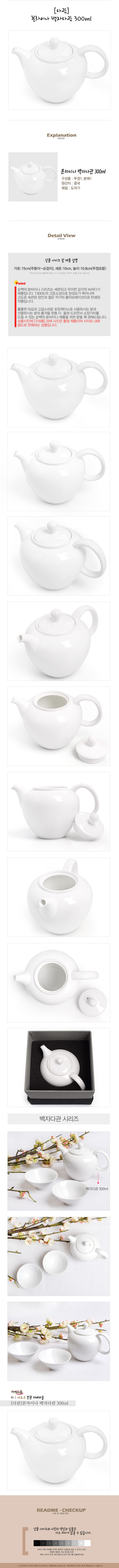 [ PusienpudingDongnam ] YoByeon Teakettle Green180ml(AP004TKh)