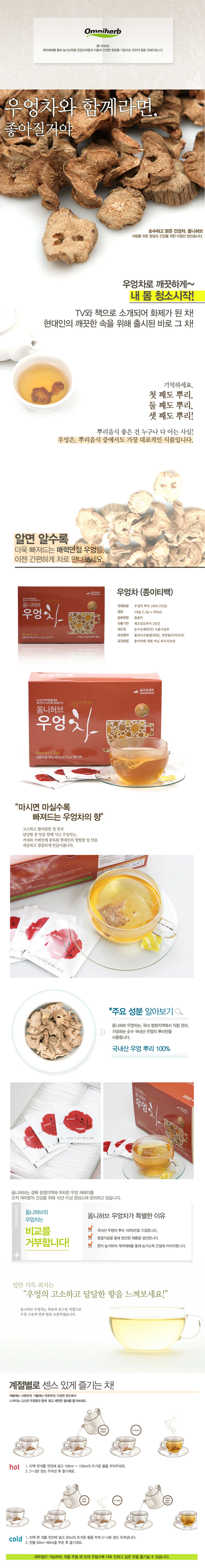 [ PusienpudingDongnam ] GlassValley ChaHo 180ml(hs-3)